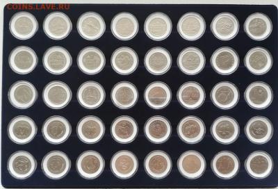 Набор монет Приднестровья - оценка - 1