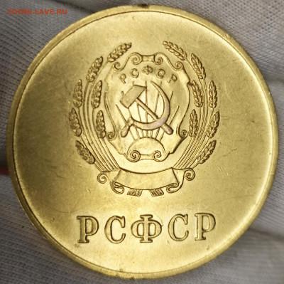 Школьная золотая медаль на оценку - IMG_20210430_220747+