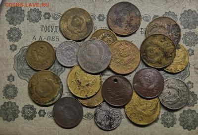 19 бюджетных монет СССР до 1957г - IMG_20210421_143315