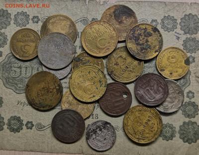 19 бюджетных монет СССР до 1957г - IMG_20210421_143337