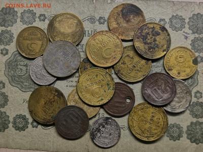 19 бюджетных монет СССР до 1957г - IMG_20210421_143403