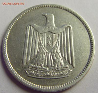 50 гирш 1958 Сирия №1 07.05.2021 22:00 МСК - CIMG2665.JPG