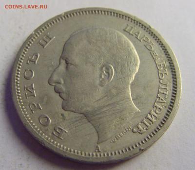 50 лева 1940 Болгария №1 07.05.2021 22:00 МСК - CIMG3021.JPG