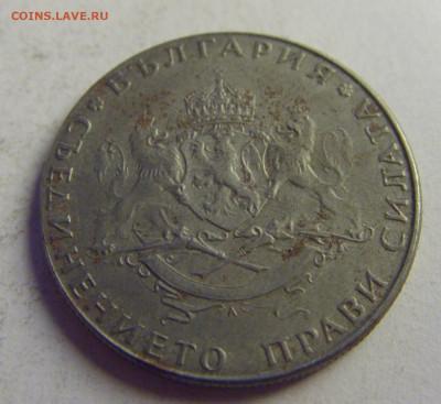 2 лева 1943 Болгария №1 07.05.2021 22:00 МСК - CIMG3065.JPG