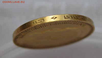 5 РУБЛЕЙ 1899 ФЗ - IMG_6769.JPG