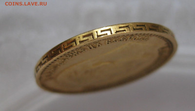 5 рублей 1898 АГ - IMG_6813.JPG