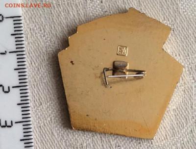 Знак отличник соцсоревнования Минживмаш - 388D015F-27E8-4B38-81E9-EDE273059CC9