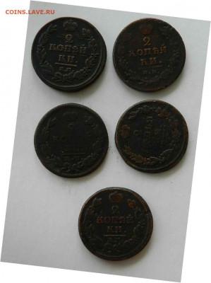 медные монеты 2 копейки 1811,1812, 1813, 1824гг. - медные 2 коп. 5 шт.