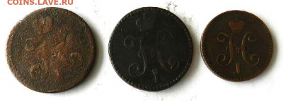 медные монеты 1 и 2 копейки 1840, 1845гг. не частые - медные 2 коп. серебром 2