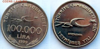 Юбилейная - turkey_1999_com