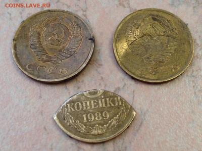 2 копейки 1929 - image