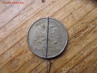 5 копеек 1997 поворот 90 градусов - 1к 003.JPG