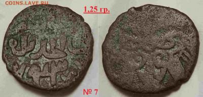 Определение монет Золотой Орды - 7 чекан сарая ал джедид 743 гх л ст двуглавый орел Джанибек 1,25 гр