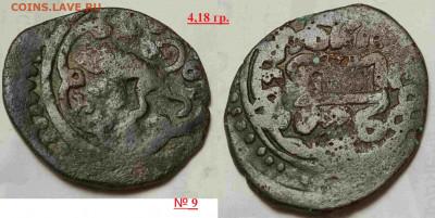 Определение монет Золотой Орды - 9