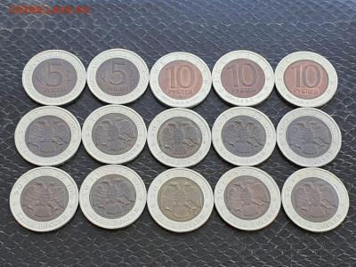 Красная книга полный набор 15 монет. В коллекцию. До 05.05. - IMG-20210504-WA0003