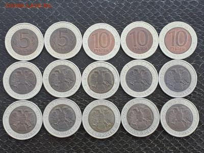 Красная книга полный набор 15 монет. В коллекцию. До 05.05. - IMG-20210504-WA0004