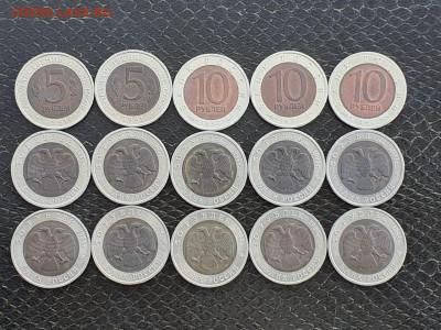 Красная книга полный набор 15 монет. В коллекцию. До 05.05. - IMG-20210504-WA0001