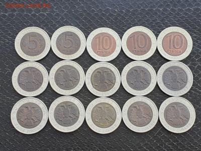 Красная книга полный набор 15 монет. В коллекцию. До 05.05. - IMG-20210504-WA0002