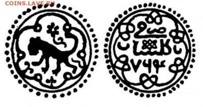 Определение монет Золотой Орды - пул 764г.х. Гюлистан