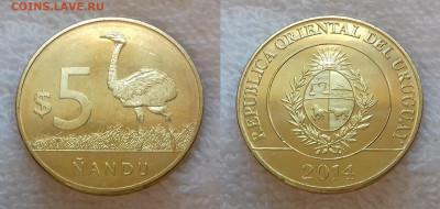 Монеты мира по фиксу - УРУГВАЙ 5 песо 2014 20191213_1334