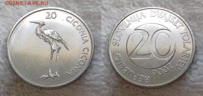 Монеты мира по фиксу - СЛОВЕНИЯ 20 толаров 2006 20190702_1558