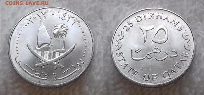 Монеты мира по фиксу - КАТАР 25 дирхамов 2012 20191113_1038
