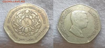 Монеты мира по фиксу - ИОРДАНИЯ 1(4 динара 2009 20190324_1455