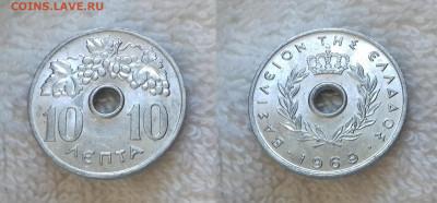 Монеты мира по фиксу - ГРЕЦИЯ 10 лепт 1969 20181019_145754
