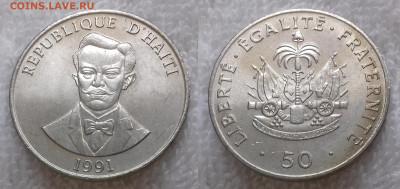 Монеты мира по фиксу - ГАИТИ 50 сантимов 1991 20191113_1023