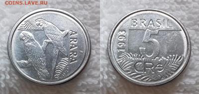 Монеты мира по фиксу - БРАЗИЛИЯ 5 крузейро реал 1993 20190202_1322