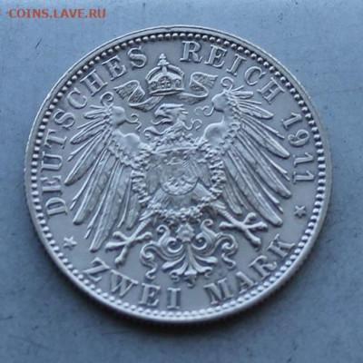 Бавария 2 марки 1911 год. - IMG_7065.JPG