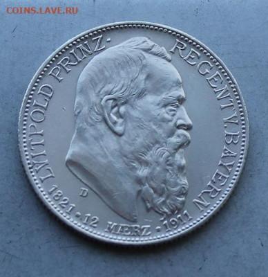 Бавария 2 марки 1911 год. - IMG_7060.JPG
