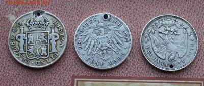 3 иностранные серебрённые монеты с дырками. Вес-81.2 - IMG_7069.JPG