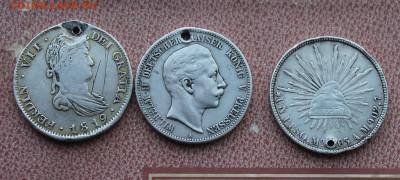 3 иностранные серебрённые монеты с дырками. Вес-81.2 - IMG_7068.JPG