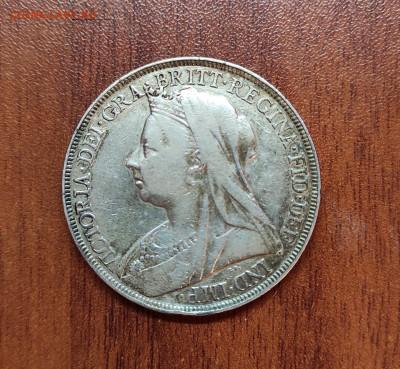 Великобритания крона 1898 - IMG_20210505_014026