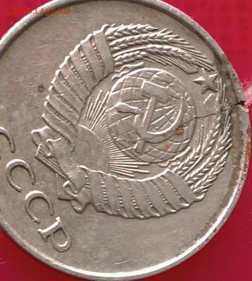 10 копеек 1961г.шт.1.1. до 10.05.21г в 22:00 по мск - IMAG1865_1