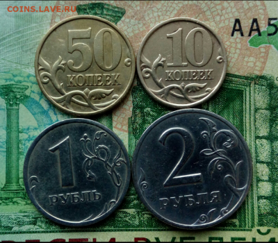 Набор монет.1999г.СПМД (4шт)  до 08-05-2021г. - Screenshot_2021-01-21-14-39-14-1