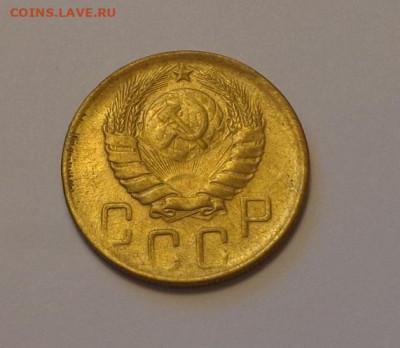 5 копеек 1946 до 11.05, 22.00 - 5 коп 1946_2
