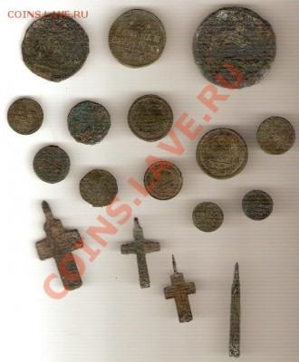 Кузбасский коп - монеты