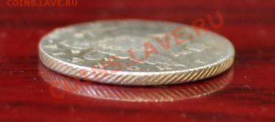 1 Рубль 1781, на оценку - IMG_1698