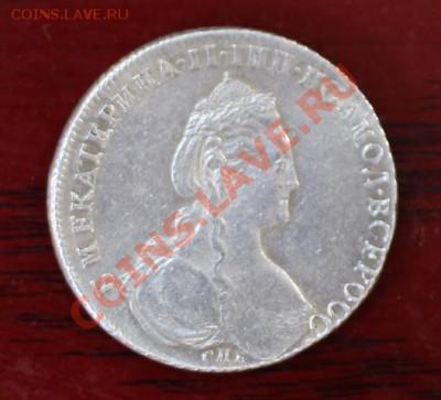 1 Рубль 1781, на оценку - IMG_1693