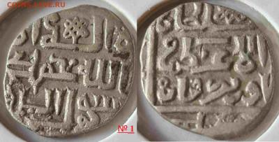 Определение монет Золотой Орды - 1