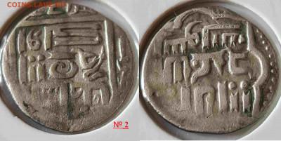 Определение монет Золотой Орды - 2