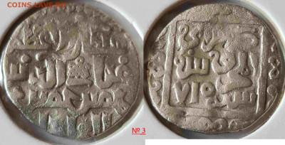 Определение монет Золотой Орды - 3