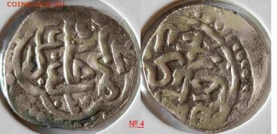 Определение монет Золотой Орды - 4
