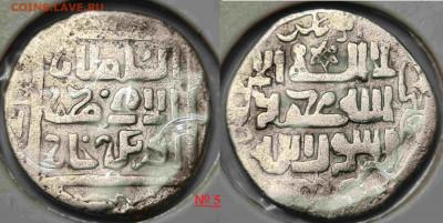 Определение монет Золотой Орды - 5