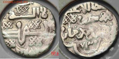 Определение монет Золотой Орды - 6