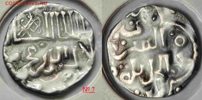 Определение монет Золотой Орды - 7