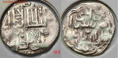 Определение монет Золотой Орды - 8