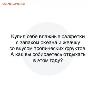 юмор - GqHfiJCiRqQ